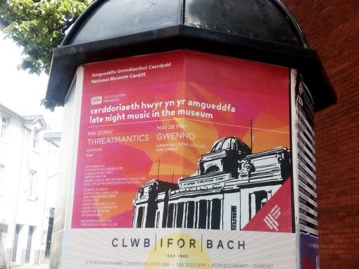 Marketing materials for museum music event